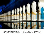 mosque sheick zayed in abu dhabi | Shutterstock . vector #1265781940