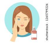 woman applying face primer...   Shutterstock .eps vector #1265799226