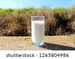 Milk  Milk Drink Or Dairy...