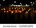 bokeh of light candle | Shutterstock . vector #1265831890