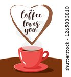 coffee poster template for... | Shutterstock .eps vector #1265833810