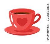 coffee shop americano cup icon... | Shutterstock .eps vector #1265833816