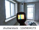 thermal imaging camera... | Shutterstock . vector #1265834173
