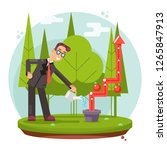 infographic growth and... | Shutterstock . vector #1265847913