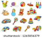 toy icon collection    color... | Shutterstock . vector #1265856379