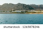egypt red sea dahab in sunny... | Shutterstock . vector #1265878246