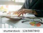 close up business woman using... | Shutterstock . vector #1265887843