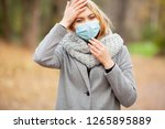 cold and flu. woman with a...   Shutterstock . vector #1265895889