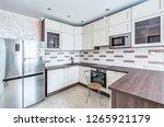 reutov  russia   december 21 ... | Shutterstock . vector #1265921179