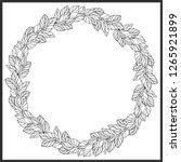 hand drawn illustration wiht... | Shutterstock . vector #1265921899