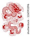 chinese chinese new year  ... | Shutterstock .eps vector #126593396