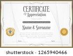 elegant certificate or diploma... | Shutterstock .eps vector #1265940466