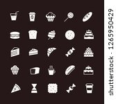 vector hand draw icons set of... | Shutterstock .eps vector #1265950429