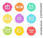 hot sale new big deal special... | Shutterstock . vector #1265961049