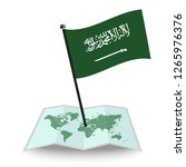map with flag of saudi arabia... | Shutterstock .eps vector #1265976376