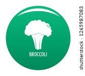 broccoli icon. simple... | Shutterstock .eps vector #1265987083