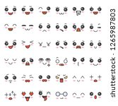 cute emotion face in various... | Shutterstock .eps vector #1265987803