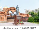 russia  novosibirsk   july 19 ...   Shutterstock . vector #1266055849
