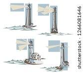 set of simple cartoon stylized... | Shutterstock .eps vector #1266081646