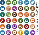 color back flat icon set  ... | Shutterstock .eps vector #1266094876