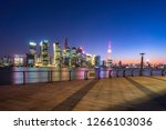 empty square with city skyline | Shutterstock . vector #1266103036