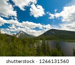 mountains and forests in canada | Shutterstock . vector #1266131560