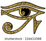 sun eye of horus   reverse moon ...   Shutterstock . vector #126613388