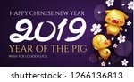 chinese new year background... | Shutterstock .eps vector #1266136813