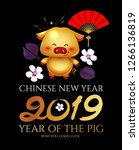 happy chinese new 2019 year.... | Shutterstock .eps vector #1266136819