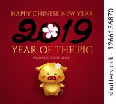 happy chinese new 2019 year.... | Shutterstock .eps vector #1266136870