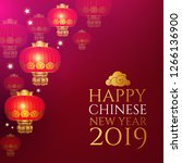 chinese new year background... | Shutterstock .eps vector #1266136900
