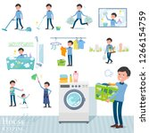 a set of man related to... | Shutterstock .eps vector #1266154759