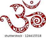 om   aum   i am   sacred symbol ... | Shutterstock .eps vector #126615518