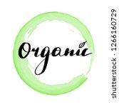 lettering inscription organic....   Shutterstock . vector #1266160729