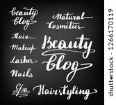 a set of beautiful lettering... | Shutterstock . vector #1266170119