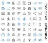 multimedia icons set.... | Shutterstock .eps vector #1266179053