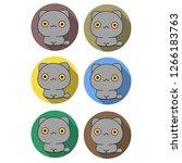 cat vector illustration | Shutterstock .eps vector #1266183763