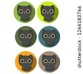 cat vector illustration | Shutterstock .eps vector #1266183766
