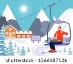 ski resort concept with wooden... | Shutterstock .eps vector #1266187126