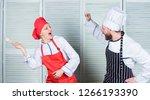 culinary battle concept. woman... | Shutterstock . vector #1266193390
