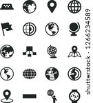 solid black vector icon set  ... | Shutterstock .eps vector #1266234589