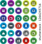 white solid icon set  washboard ... | Shutterstock .eps vector #1266245716