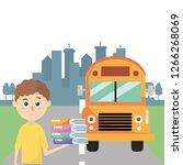 elementary school cartoon   Shutterstock .eps vector #1266268069