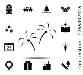fireworks icon. simple glyph...