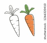 isolated carrot vector with... | Shutterstock .eps vector #1266320410