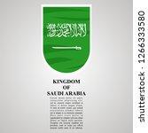 kingdom of saudi arabia... | Shutterstock .eps vector #1266333580