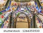 kolkata  india  december 24...   Shutterstock . vector #1266353533