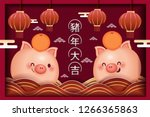 cute cartoon piggy with orange... | Shutterstock .eps vector #1266365863