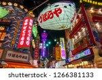 osaka japan april 15  ... | Shutterstock . vector #1266381133