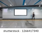 blank billboard banner light... | Shutterstock . vector #1266417340
